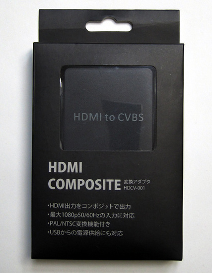 01HDMI_Composite_package.jpg