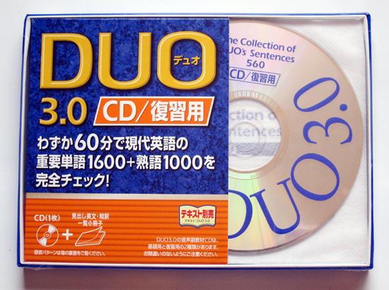 01duo_30_front.jpg