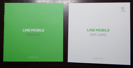 01linemobile_simcard.jpg