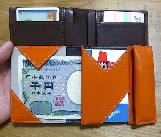 02アブラサス薄い財布の比較.jpeg
