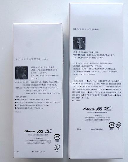02爽香守商品説明◆成分◆使用法.jpg