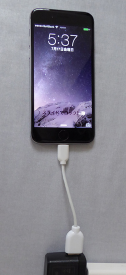 02iphone6_cable_amazon.jpg