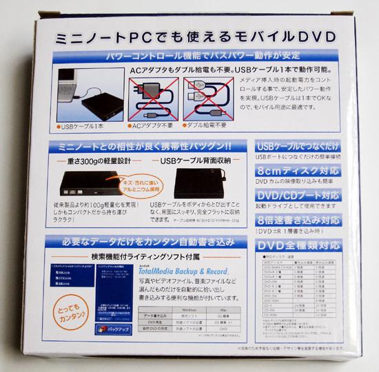02mobile_DVD_player.jpg