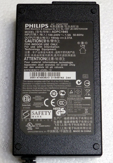 02philips_ac_adapter_led_mo.jpg