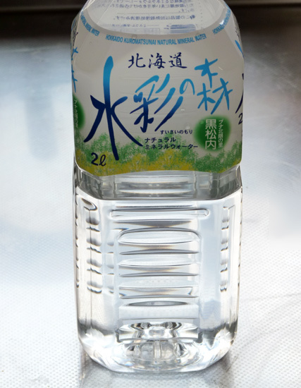 02suisaino_mori_bottle.jpg