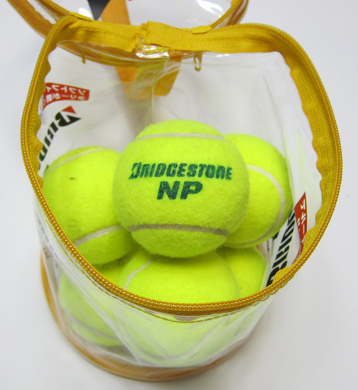 02tennis_ball_bridgestone_N.jpg