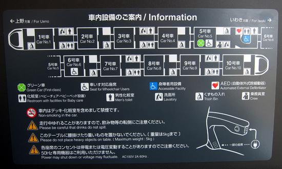 03_E657_equipment.jpg