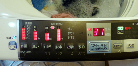 03indicater_hitachi_washing.jpg