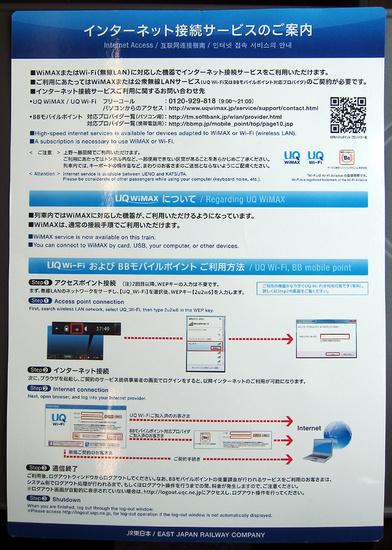 05_e657_hitachi_internet_ho.jpg