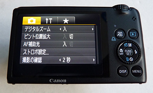 05back_canons95.jpg
