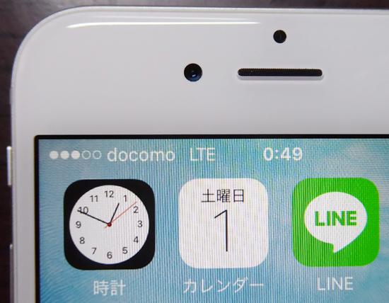 06LINEモバイル開通LTE.jpg