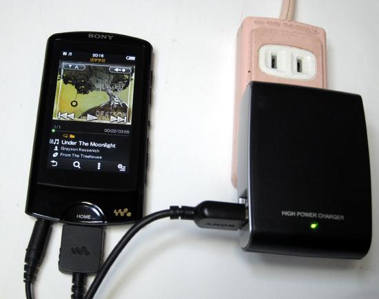 06charging.jpg