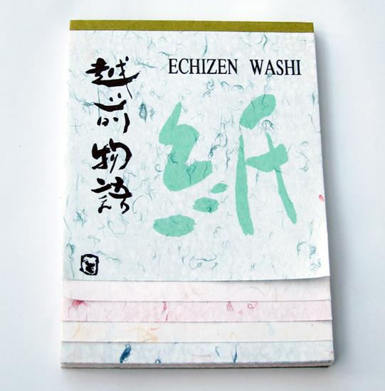 06etizen_japanese_paper.jpg