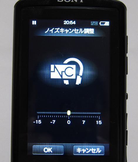 07noize_canceling_tuning.jpg