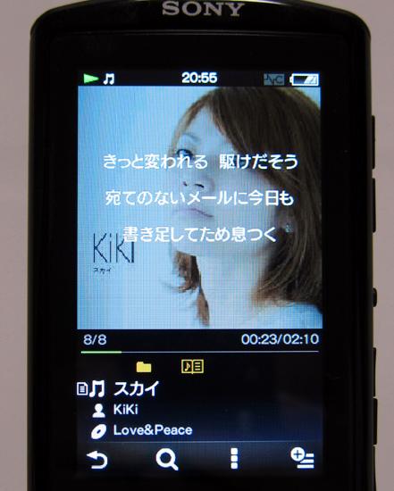08kashi_pita_sony.jpg