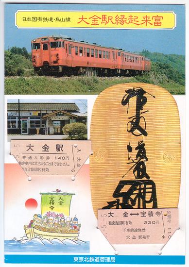 08ogane_hosyakuji_sheet.jpg