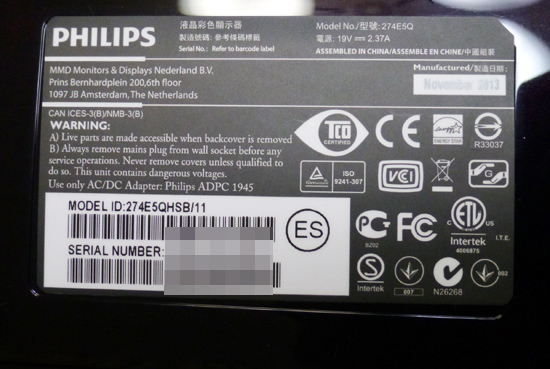 08philips_monitor_274E5Q.jpg
