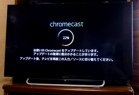 09chromecast_install.jpg