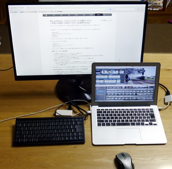 09led_IPS_monitor_macbookai.jpg