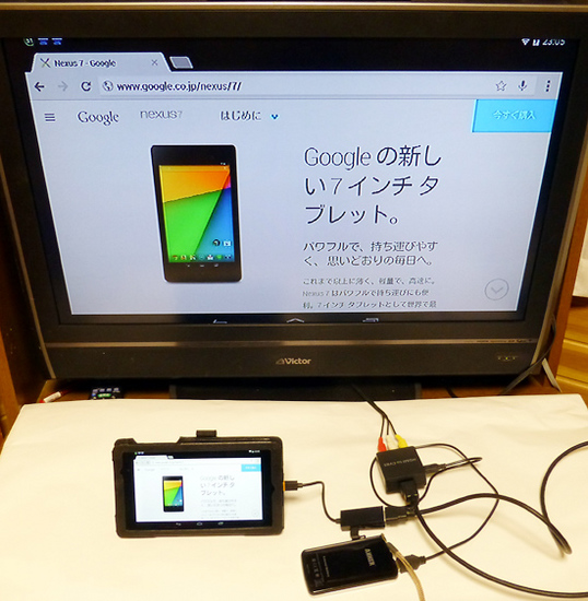 10Nexus7_TV_CVBS_HDMI_monit.jpg
