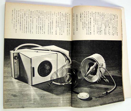 10washing_machine_photo.jpg