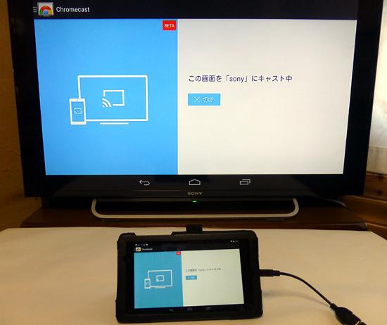 11chromecast_milloring_WiFi.jpg