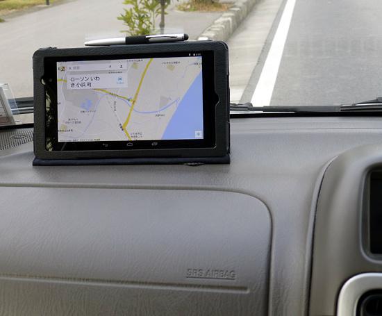 17nexus7_carnavigation_goog.jpg