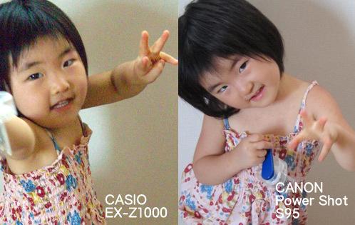 18comp_child.jpg