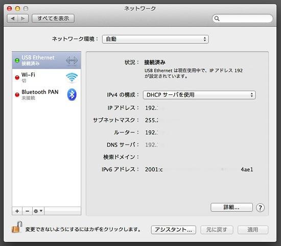20120110USBethernet_window.jpg