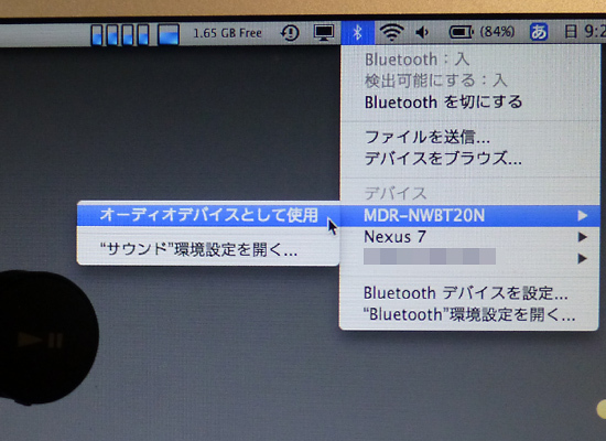 21bluetooth_audio_setting_m.jpg