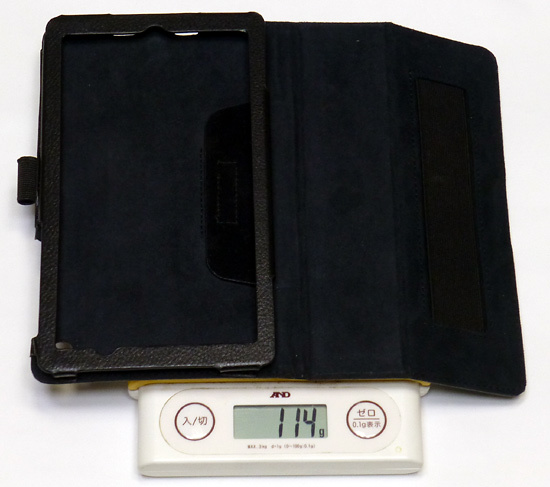 23case_weight_nexus7.jpg