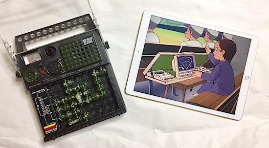 キャプテン金成中戦コンピュータ.jpg