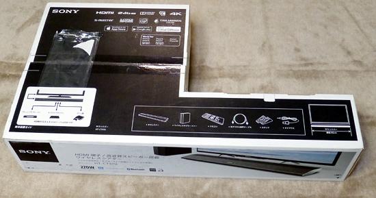 HTCT370ソニーサウンドバー.jpg