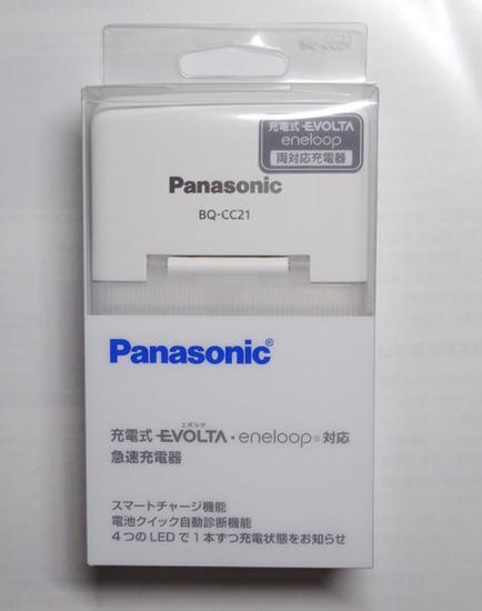 01パナソニックBQCC21.jpg