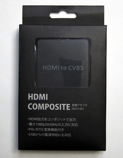 01HDMI_Composite_package.jpg