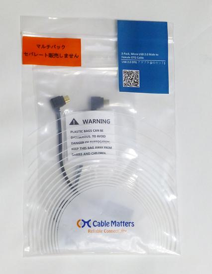 01OTG_cable_USB20.jpg