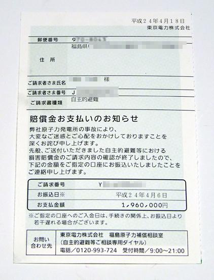 01hosyogaku.jpg