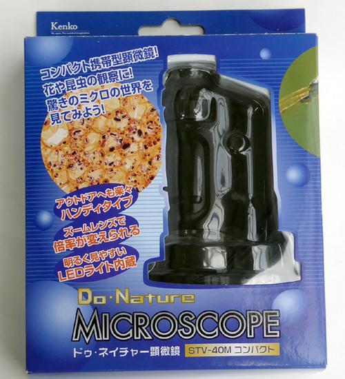 01kenko_microscopeSTV-40M.jpg