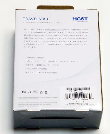 02Hitachi_HDD_15TB_package_.jpg