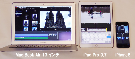 02Macbookairipadproiphone6.jpg
