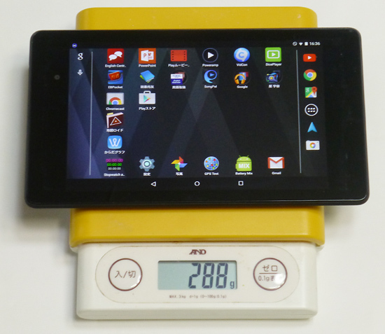 02Nexus7_weight_288g.jpg