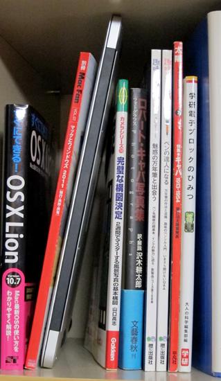 02bookshelf_Macbookair.jpg
