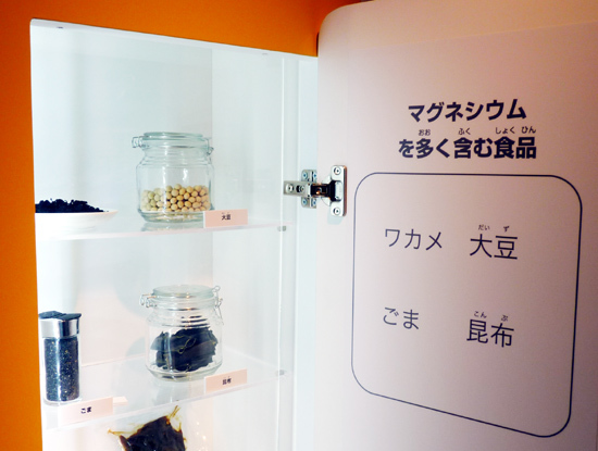 03mg_foods.jpg