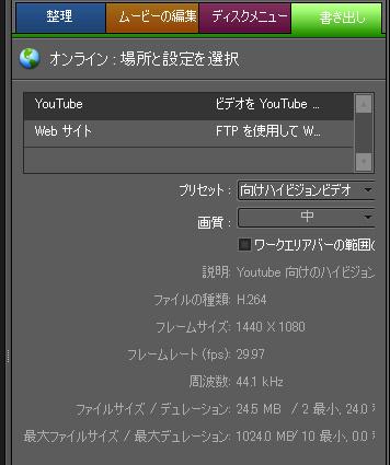 03upload.jpg