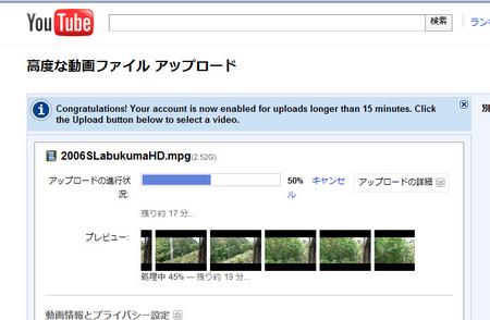 03upload2.jpg