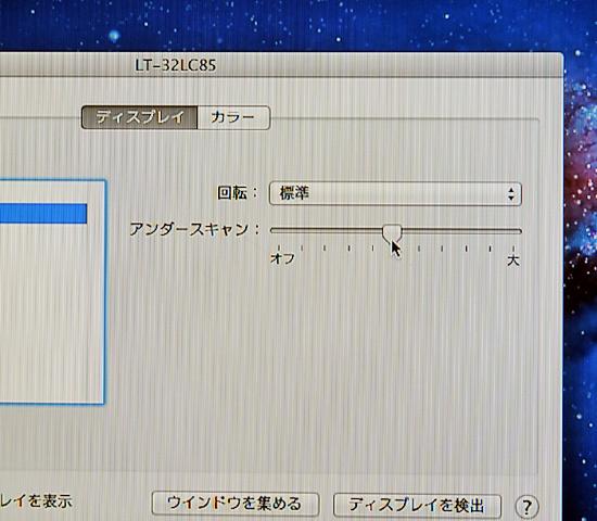 05TV_underscan_setting.jpg