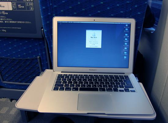 05macbookair_shinkansen_tab.jpg
