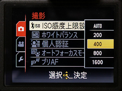 06isopic_450.jpg