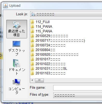 06mojibake.jpg