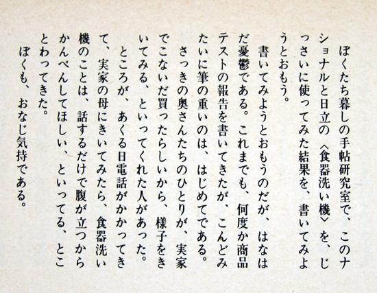 07discription.jpg